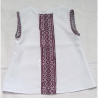 """Сарафан-сукня """"Бузкова симфонія """". (kolos340)"""